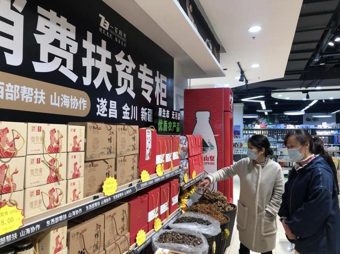 联华超市收购诸暨一百60%股权:区域零售整合大幕开启?