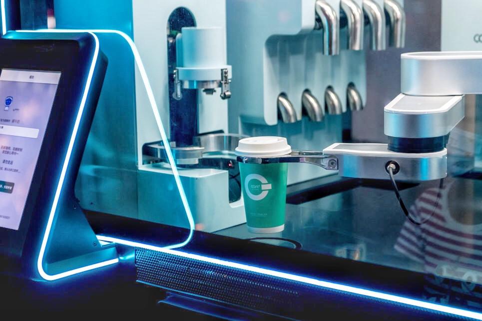 2020中国企业领袖年会,咖啡机器人为代表的店铺创新为何成为热点