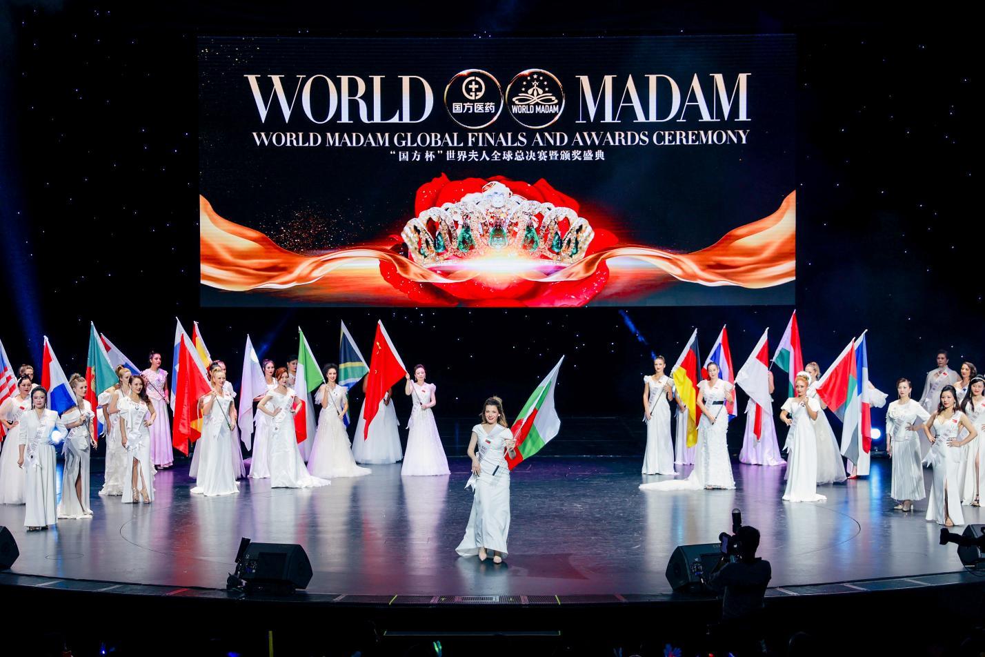 2021WORLD MADAM世界夫人上海和广西总决赛圆满收官