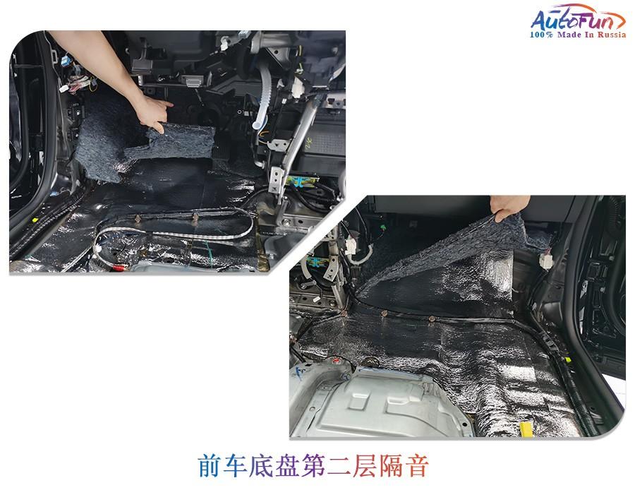 本田奥德赛隔音后,彻底解决发动机噪音、路噪胎噪等低频噪音