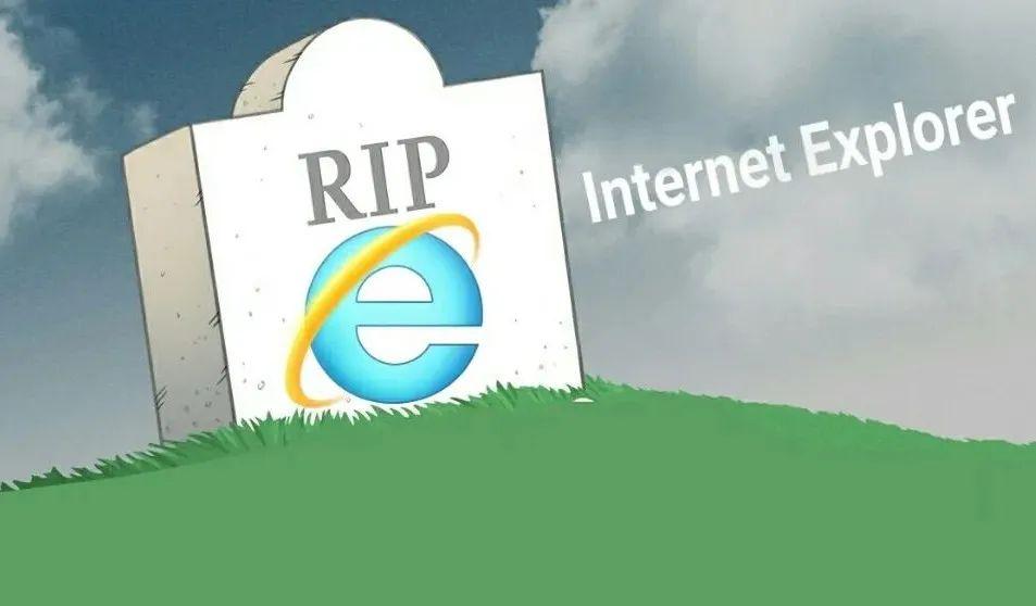 """IE浏览器终于""""挂了"""",立碑纪念"""