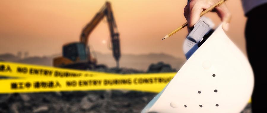 什么是工程质量通病?建筑工程中常见的质量通病有哪些?