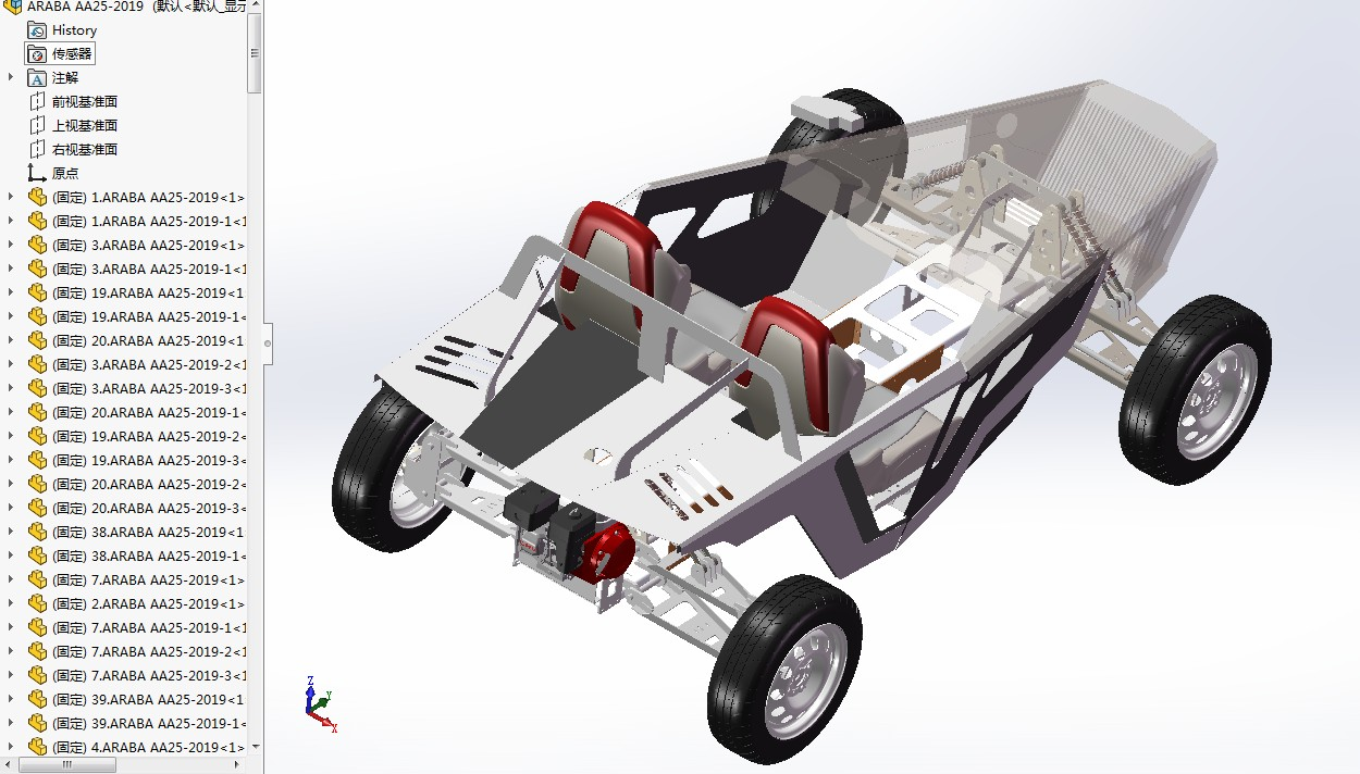 ARABA AA25-2019双座四车赛车结构3D图纸 x_t格式