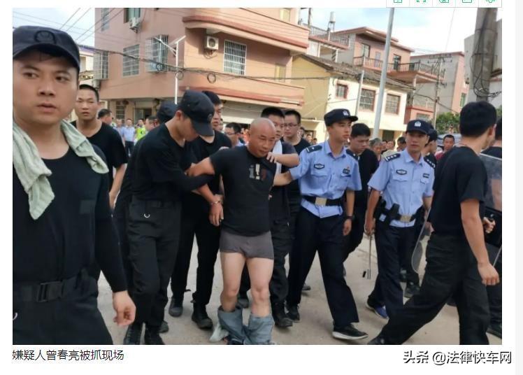 抓捕皮箱藏尸案嫌疑人,警察这个动作引争议,业内人士:常规操作