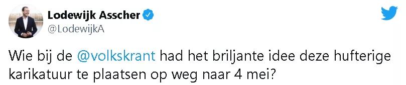 敢歧视?待遇大不同!荷兰媒体马上怂了,道歉姿势立即摆好