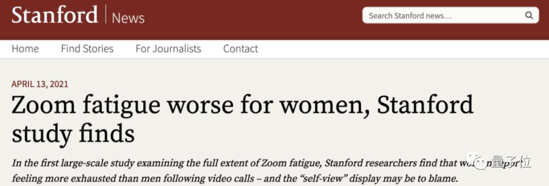 微软看了打工人的脑电波,难怪视频会议总犯困!斯坦福:女性尤甚