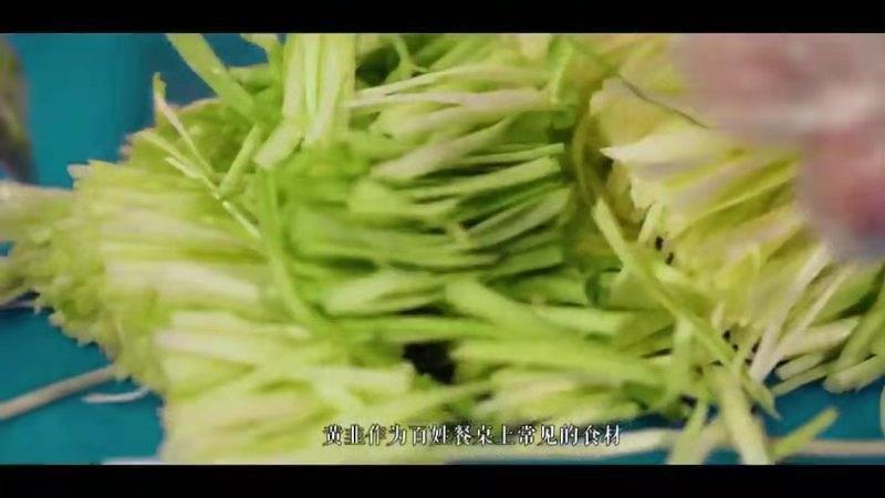 南宫黄韭一个从历史中走来的美味
