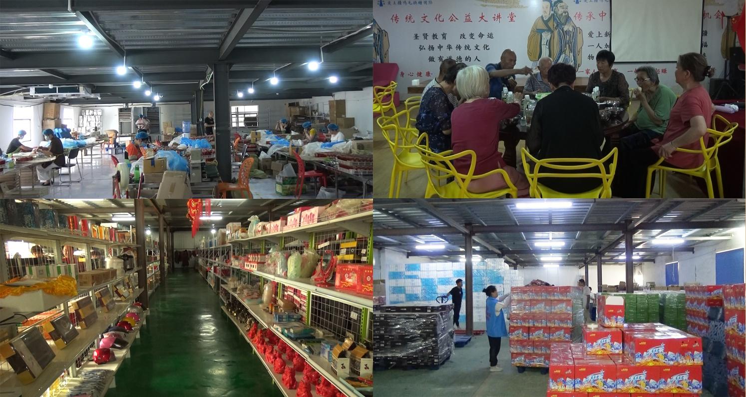 打造中国易货典范,助力民族伟大复兴——爱上疆鸡毛换糖国际贸易