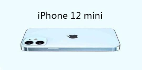 iPhone 12 mini曝光:为了成本,苹果连这个都取消