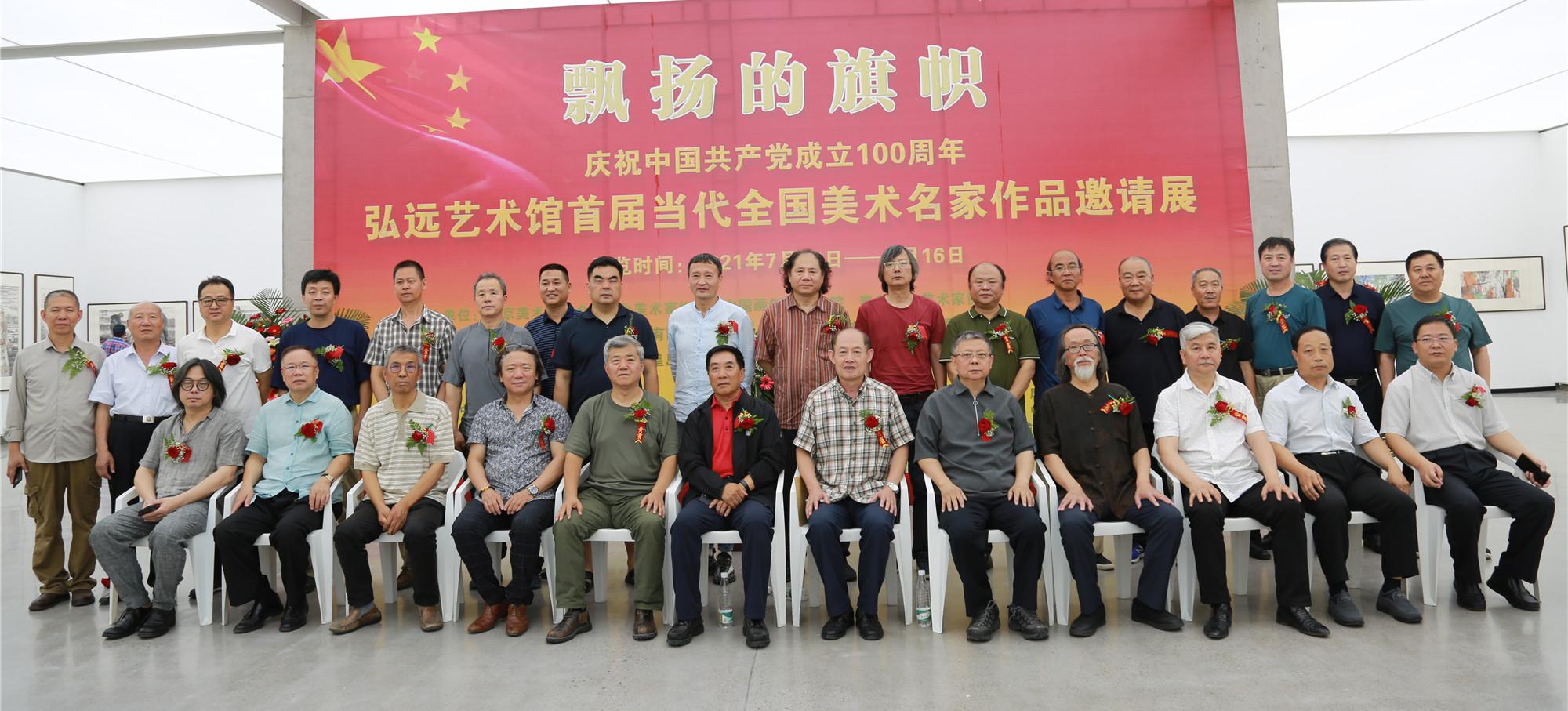 60位名家,100幅作品亮相弘远艺术馆首届当代全国美术名家邀请展