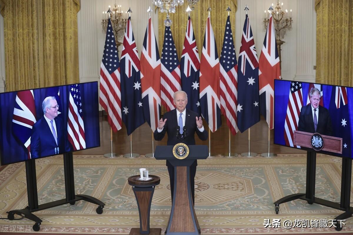 龙凯锋:拜登组建美英澳三眼联盟,是战略进攻,还是战略溃败?