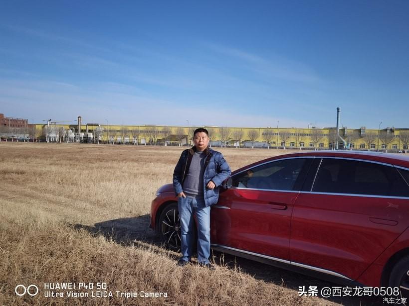 比亚迪汉EV一万两千公里能耗小结