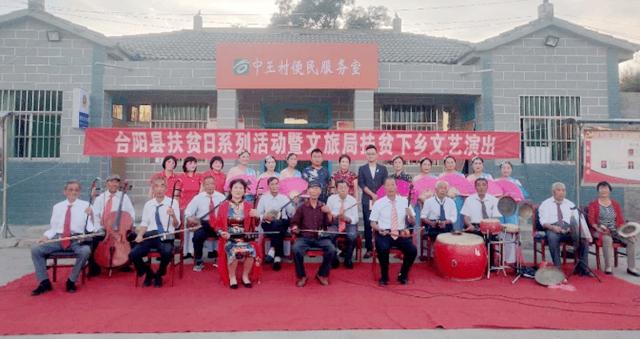 9月12日 渭南文化旅游资讯微报(组图)