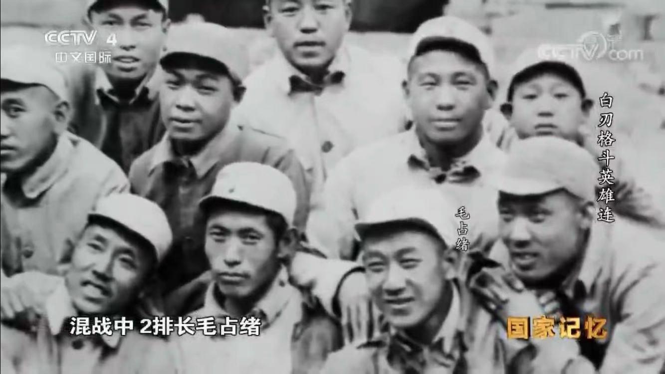 1949南下新族群:近在身边的鲜活国史