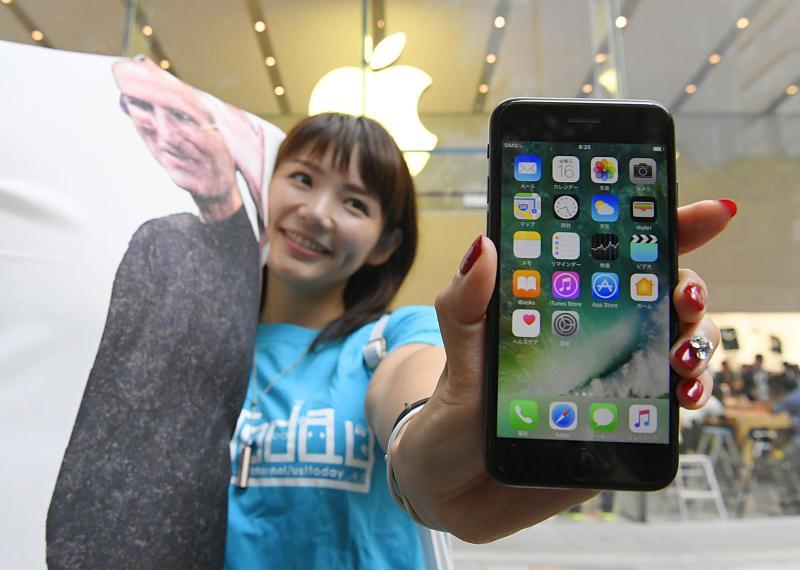 iPhone 7已经停工,被iPhone划为清仓处理商品,市场价399
