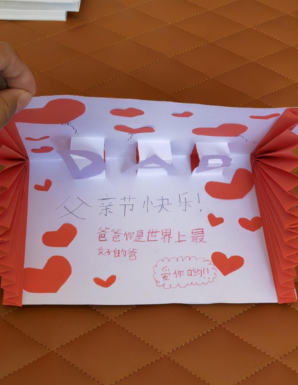 田亮晒父亲节礼物,森碟用彩纸折衬衫给爸爸表白:世界上最好的爸