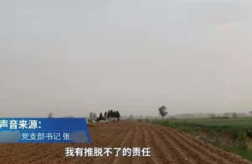 江蘇一村落百餘座墳墓被強挖,其中一座為烈士墓,村支書:做錯了