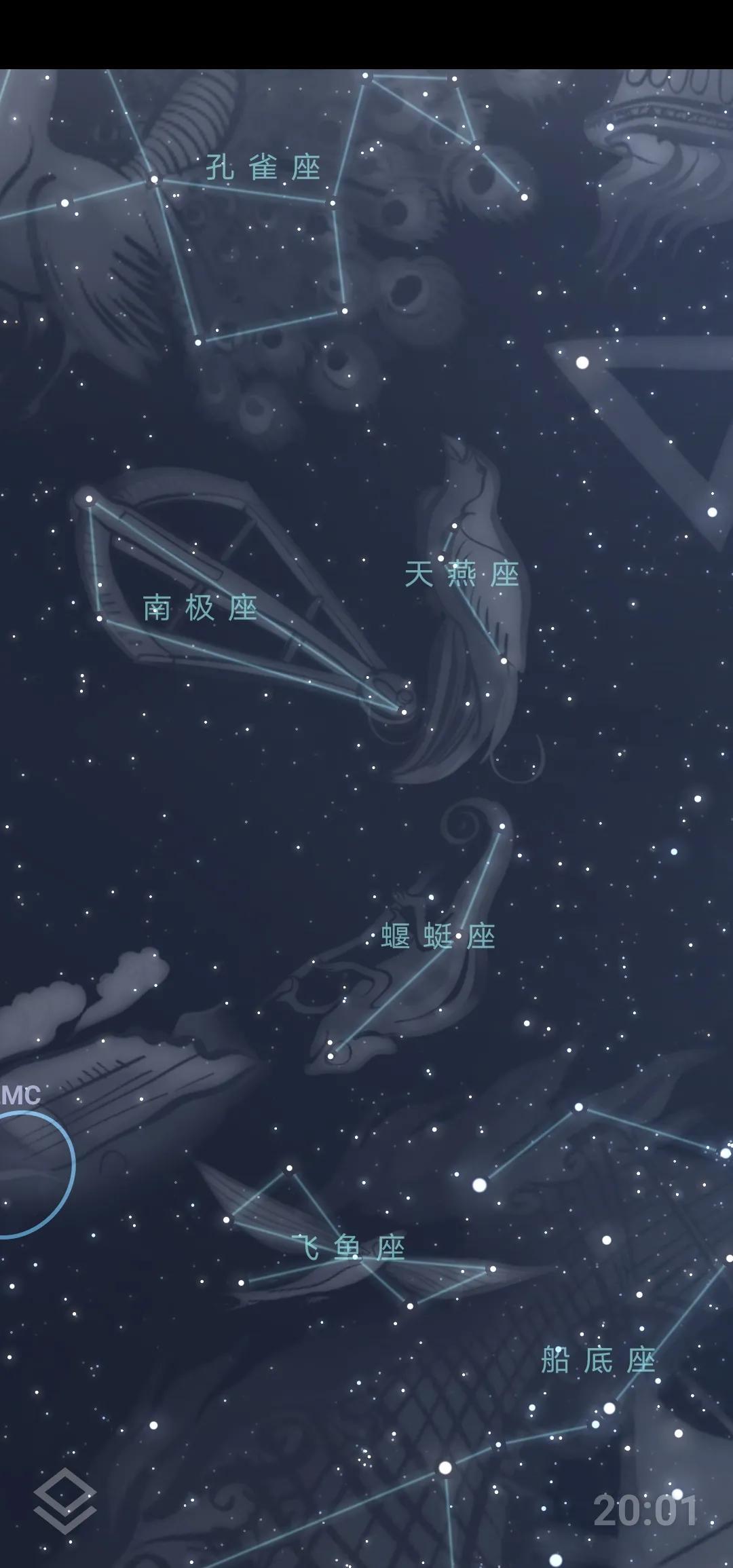 88星座?南极座 & 天燕座