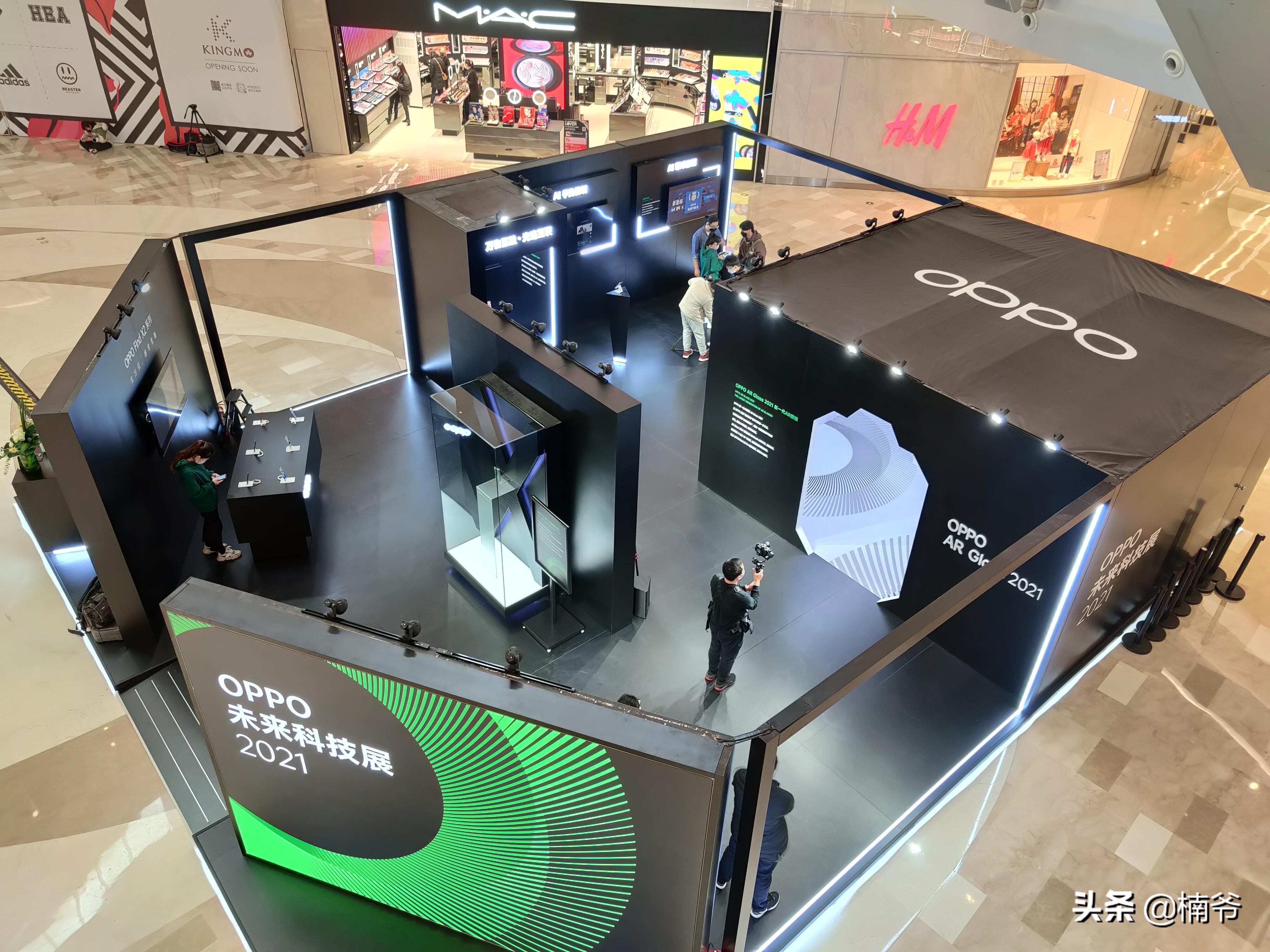 """""""圣旨""""驾临南京城,OPPO 2021未来科技巡展南京开展"""