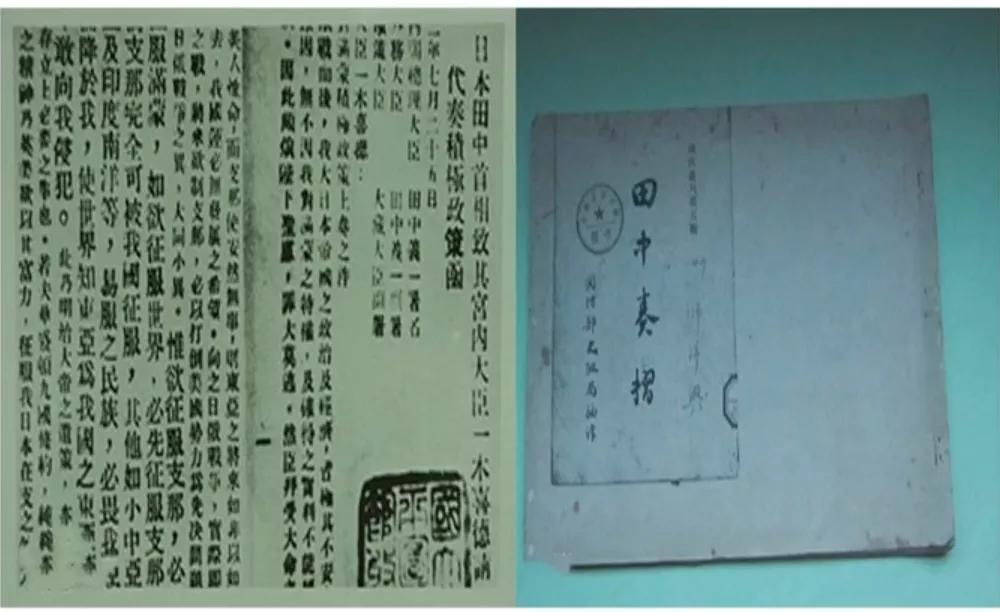 日本當年為什么侵略中國?你知道嗎?