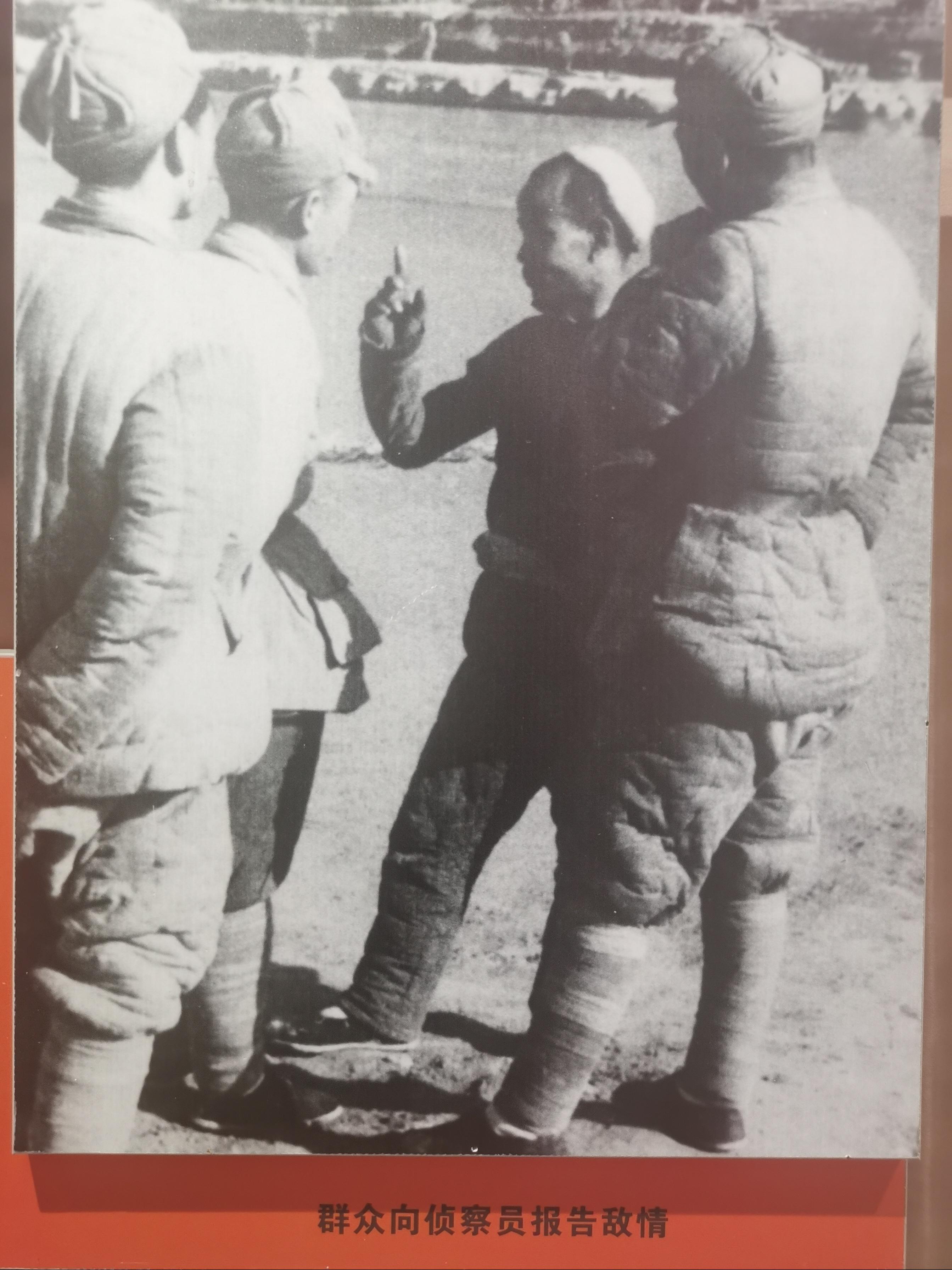 中共中央转战陕北期间的安全保卫工作(四)