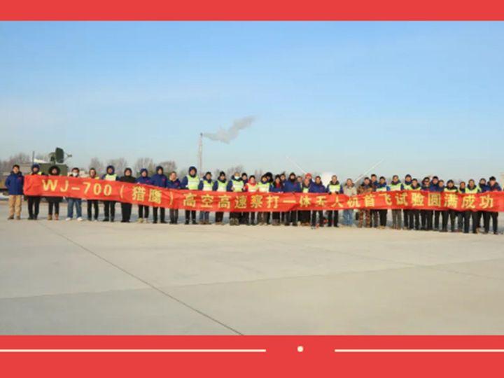 """中国""""猎鹰""""完成首飞,技术达到国际水平,性能堪比美国MQ-9""""死神"""""""