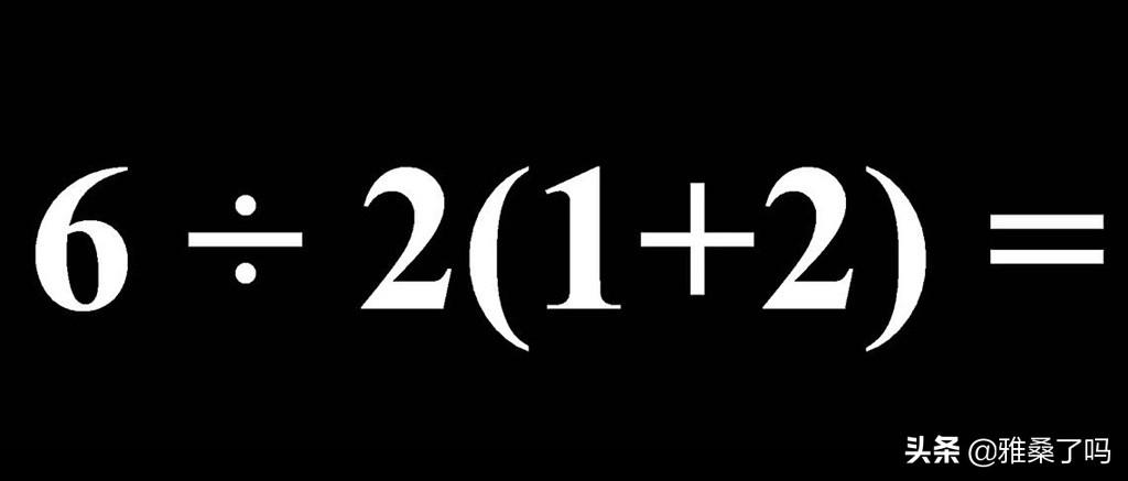 """頂級數學家有多""""瘋""""?數學的深淵,普通人只能在水上飄著"""
