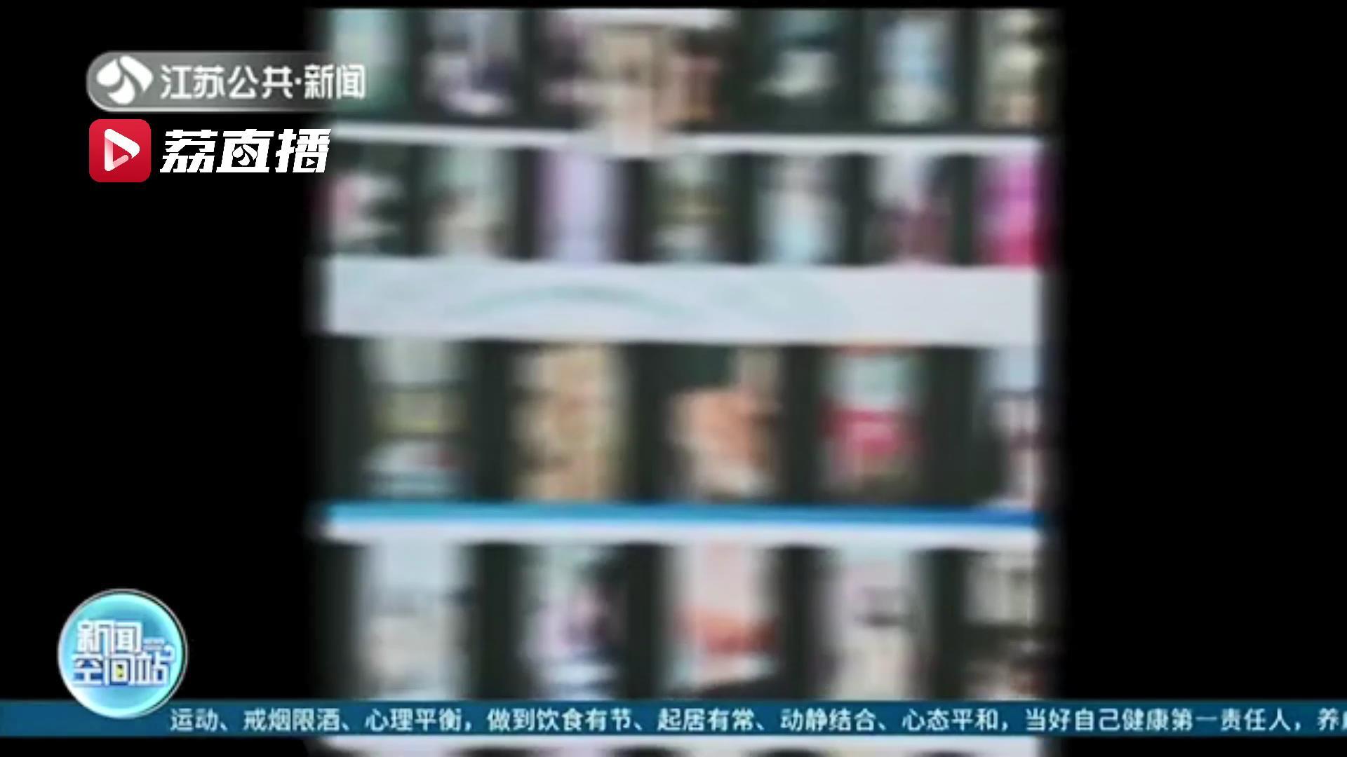 跨省抓捕80人!江苏淮安警方捣毁一色情直播平台