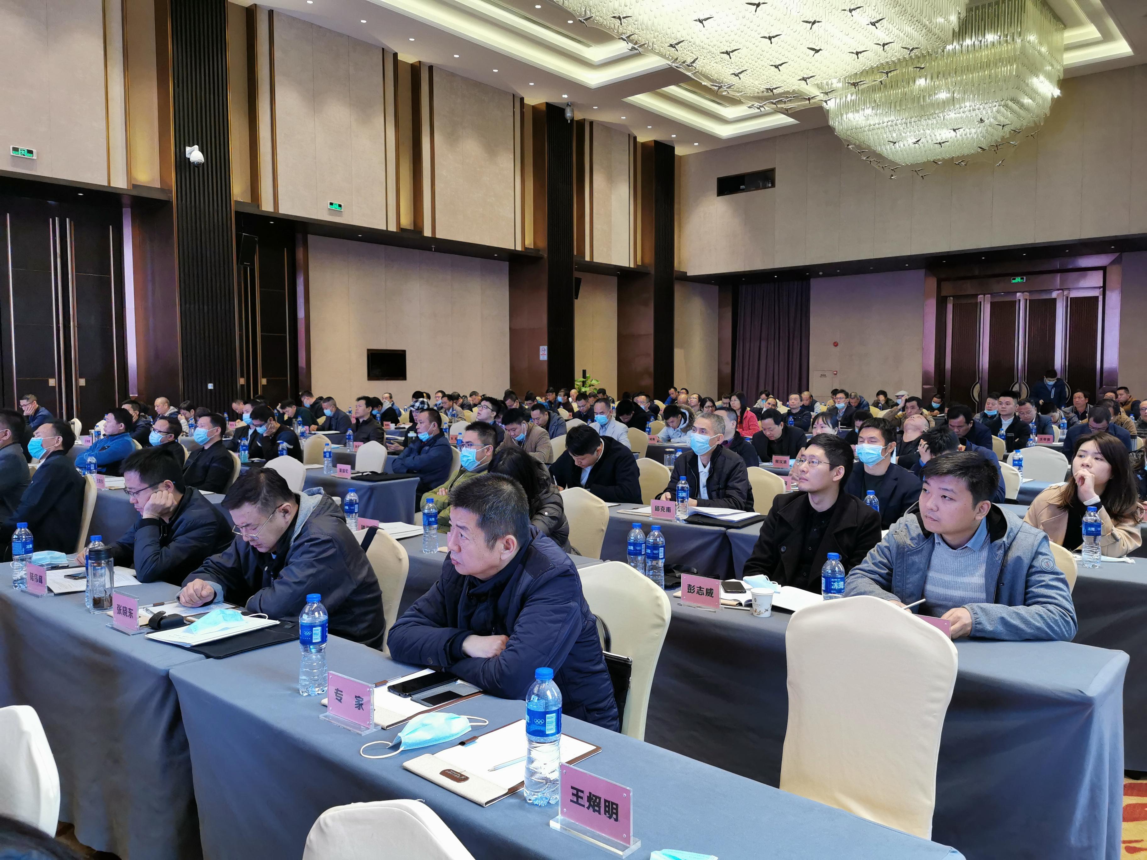 2020年度广州市城镇燃气行业业务学习培训班在广州成功举行
