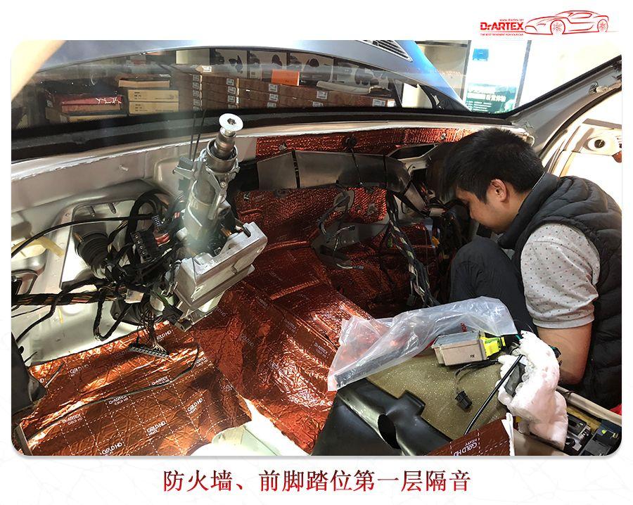 奔驰S350发动机噪音怎么解决?U型槽和防火墙必不可少