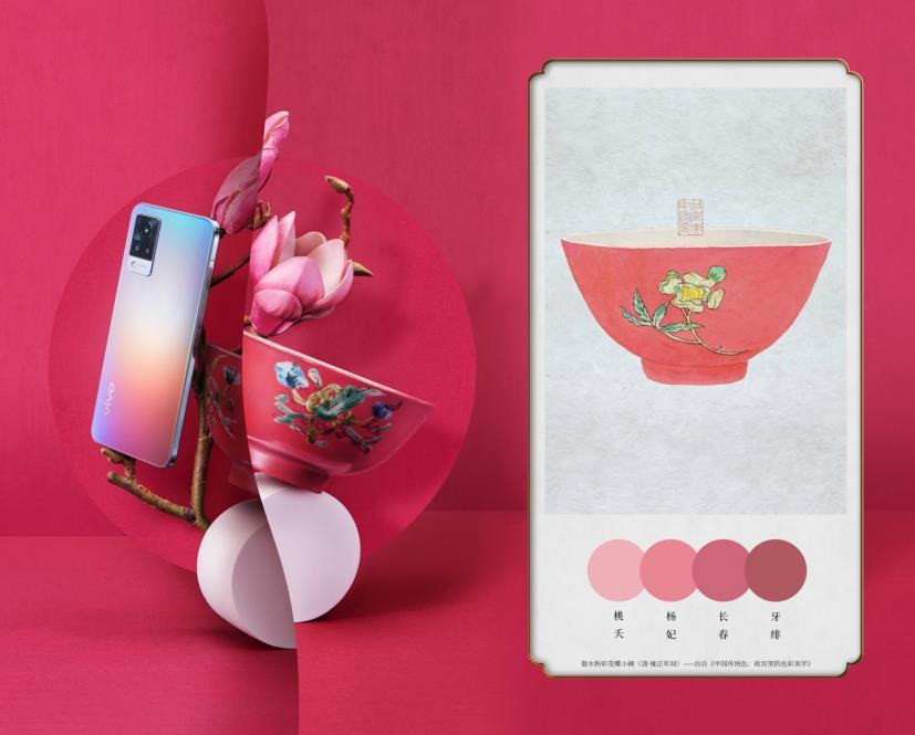 vivoS9携手时尚媒体芭莎 以艺术拍摄展示中国传统色彩美学