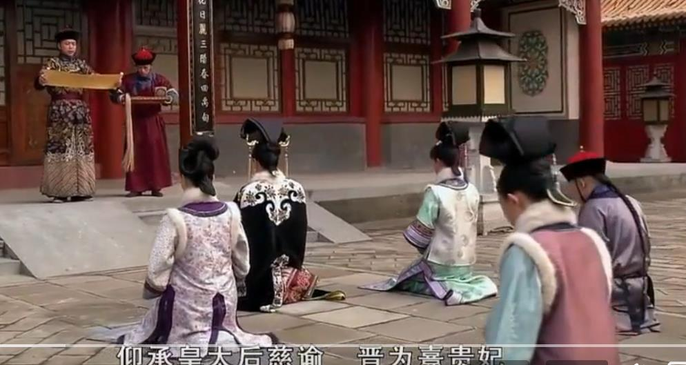 漫谈清宫礼仪文化