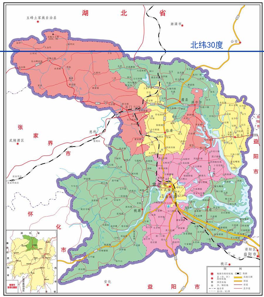 常德市一个县,是湖南省最北的县,有铁路却没有高速公路