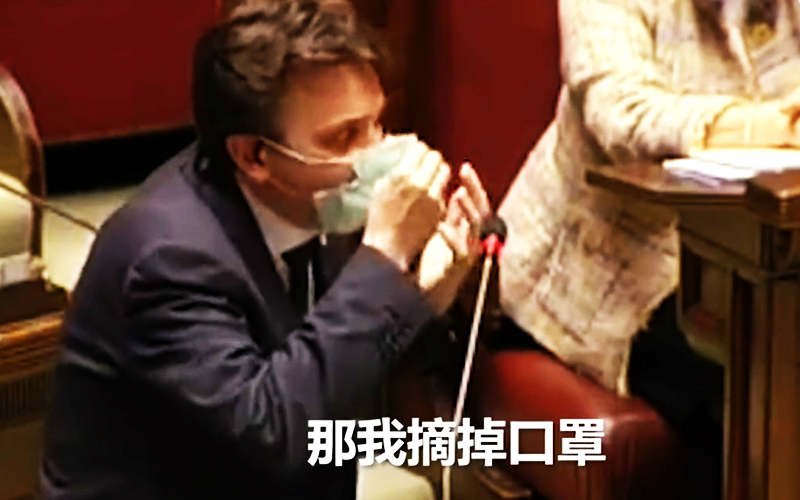 意大利议员戴口罩被群嘲,怒了!你们还不如中国2岁孩子懂事