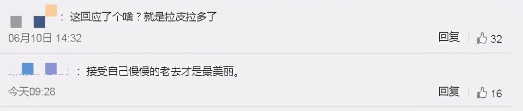 耳朵快长到脖子上了!66岁刘晓庆回应整容后遗症,坦言女人就要美