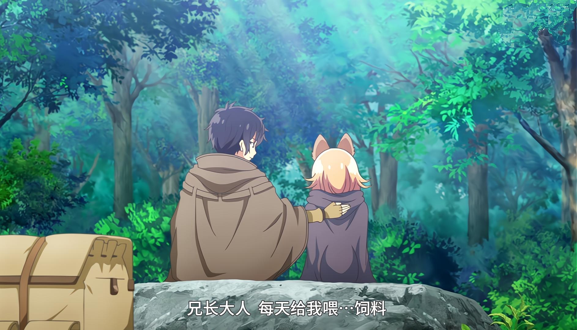 《精靈幻想記》第四話,所有人都在注意小狐娘,會長才是最佳女友