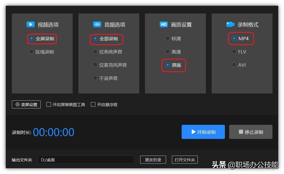 剪视频一般用什么软件(影视剪辑需要用到的软件)插图(16)