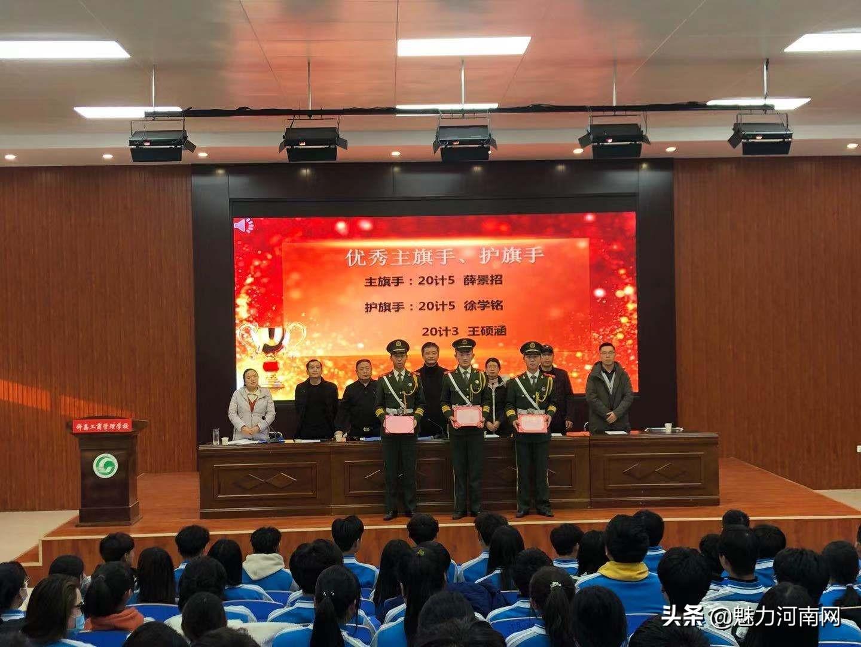 树典型弘扬正气 许昌工商管理学校隆重举行期末优秀学生表彰大会