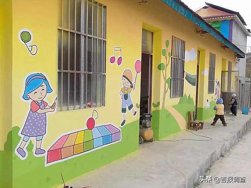 市民反映四平铁东某幼儿园存在一系列问题,区教育局做出回应