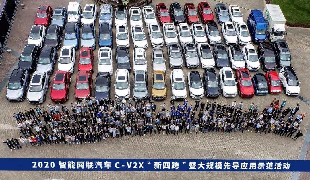 第八届国际智能网联汽车技术年会(CICV 2021)