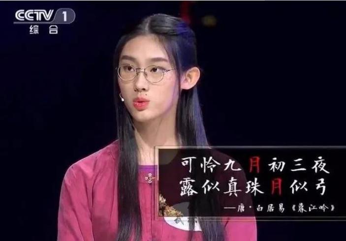 清華才女武亦姝700字隨筆,有文化的孩子,一開口就已經贏了