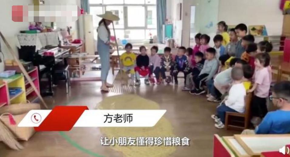 四体勤,五谷分!广东一幼儿园开课教小朋友晒稻谷获赞:接地气