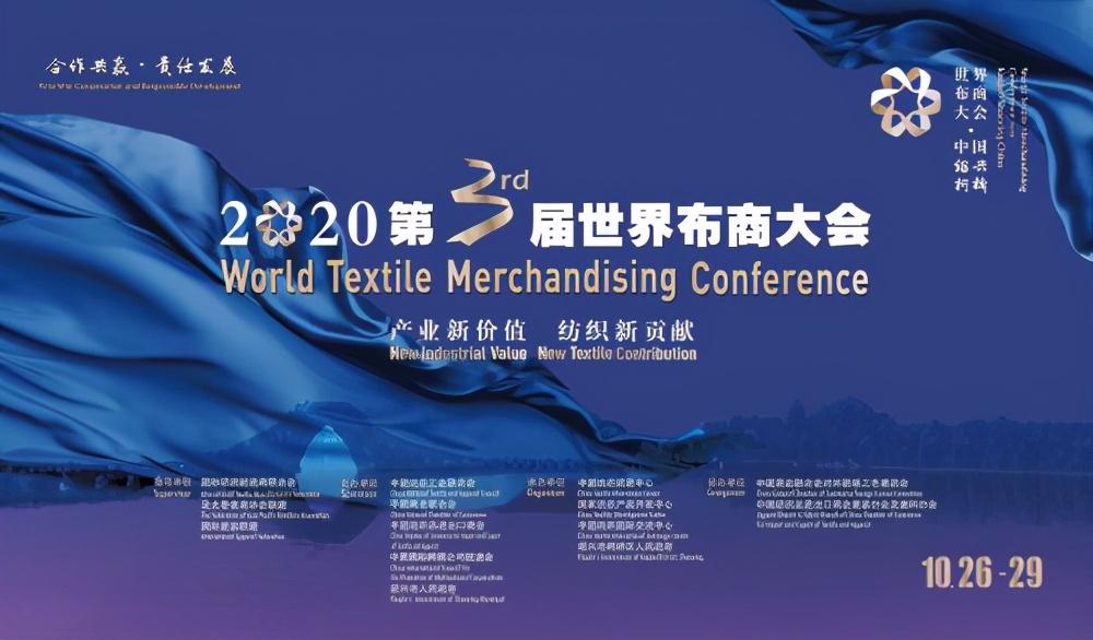 中国国际跨国公司促进会将组织第二批中外跨国公司赴浙江考察洽谈