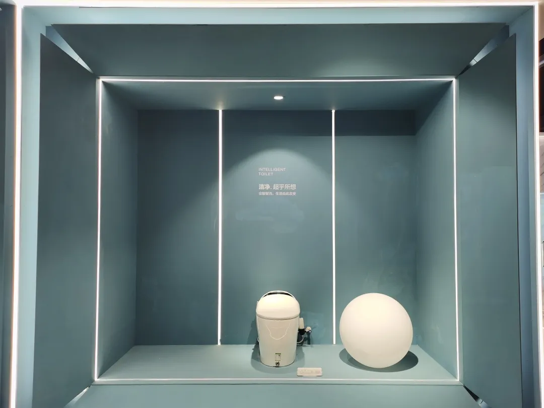 智慧芯生,向美好出发!惠达卫浴闪耀2021上海建博会