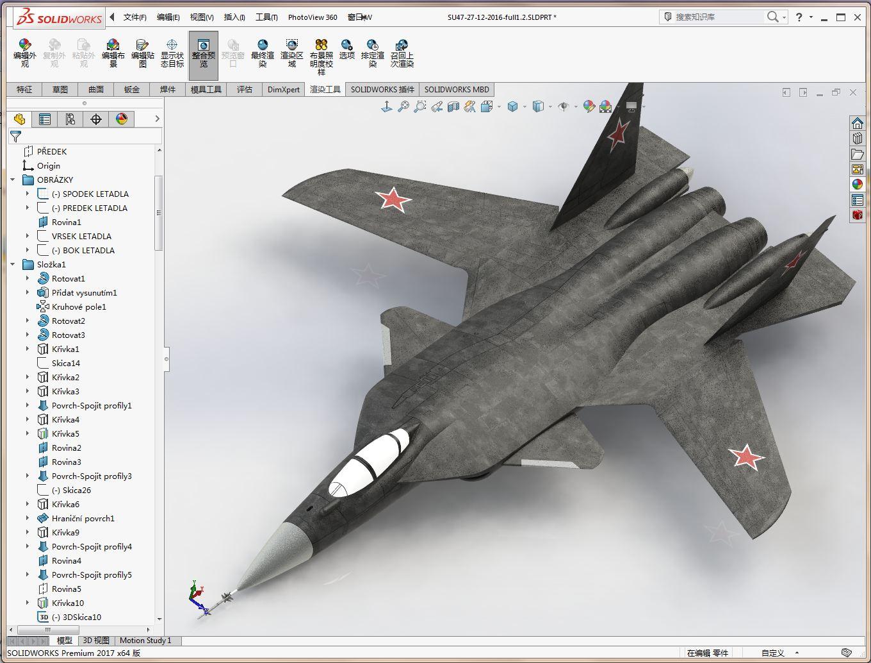 SU47苏47战斗机造型模型3D图纸 Solidworks设计