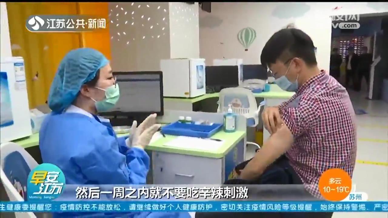 新冠疫苗放心打!60岁以上、慢性病群体建议接种