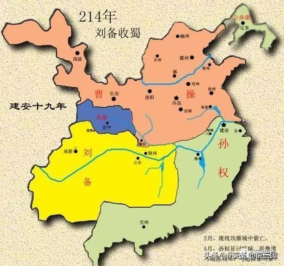 看看三国时期魏蜀吴领土都是怎么样变化的