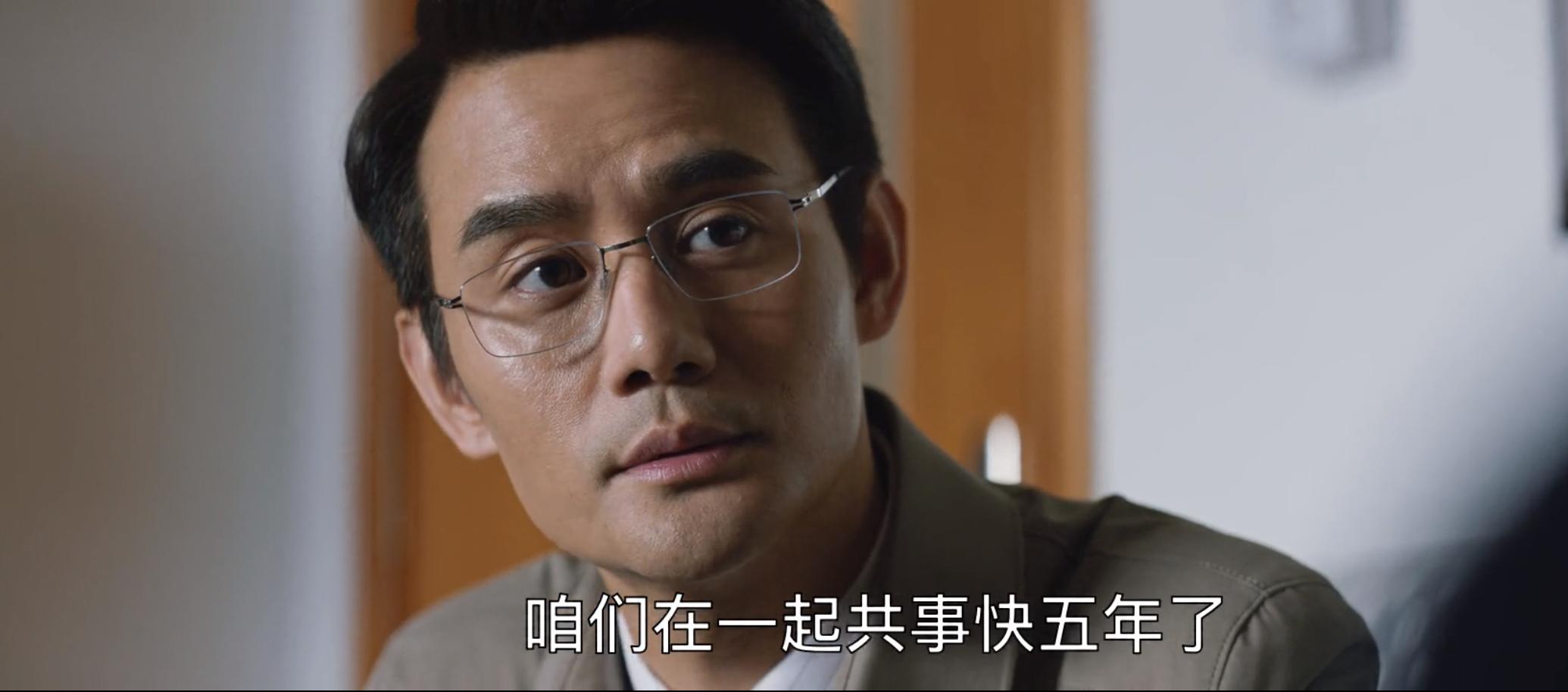 《大江大河2》收官,五年来评分排名第二,但一处硬伤无法原谅