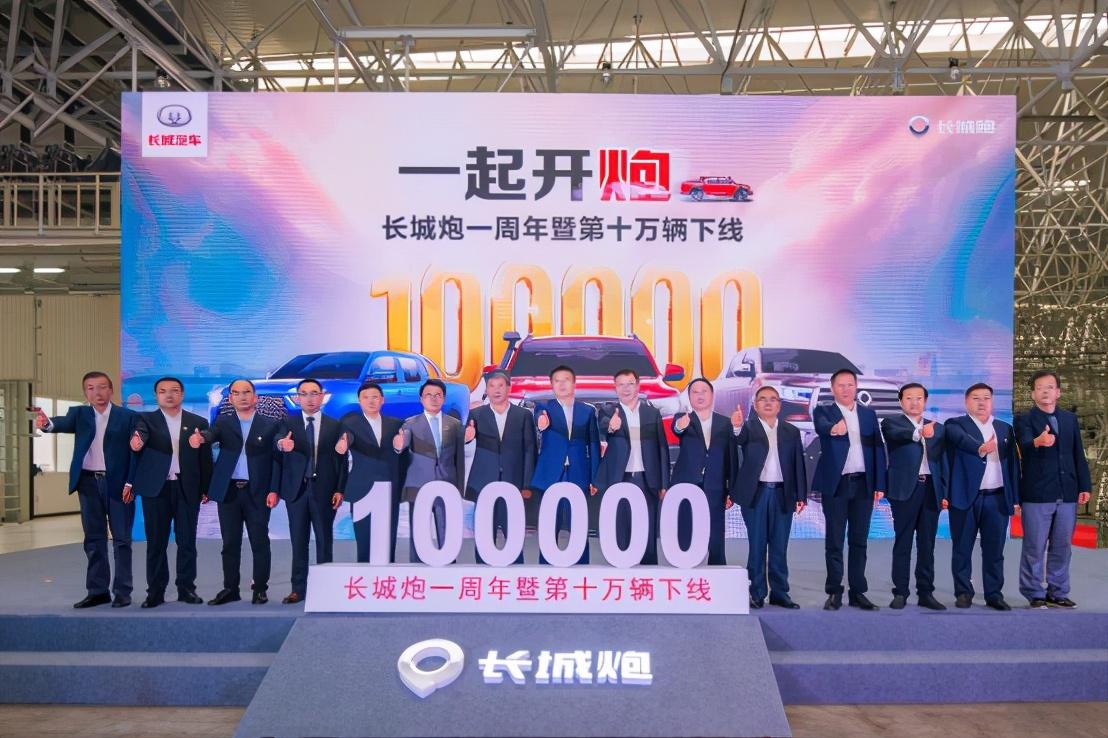 连续6个月销量破2万,长城皮卡10月销售20405辆