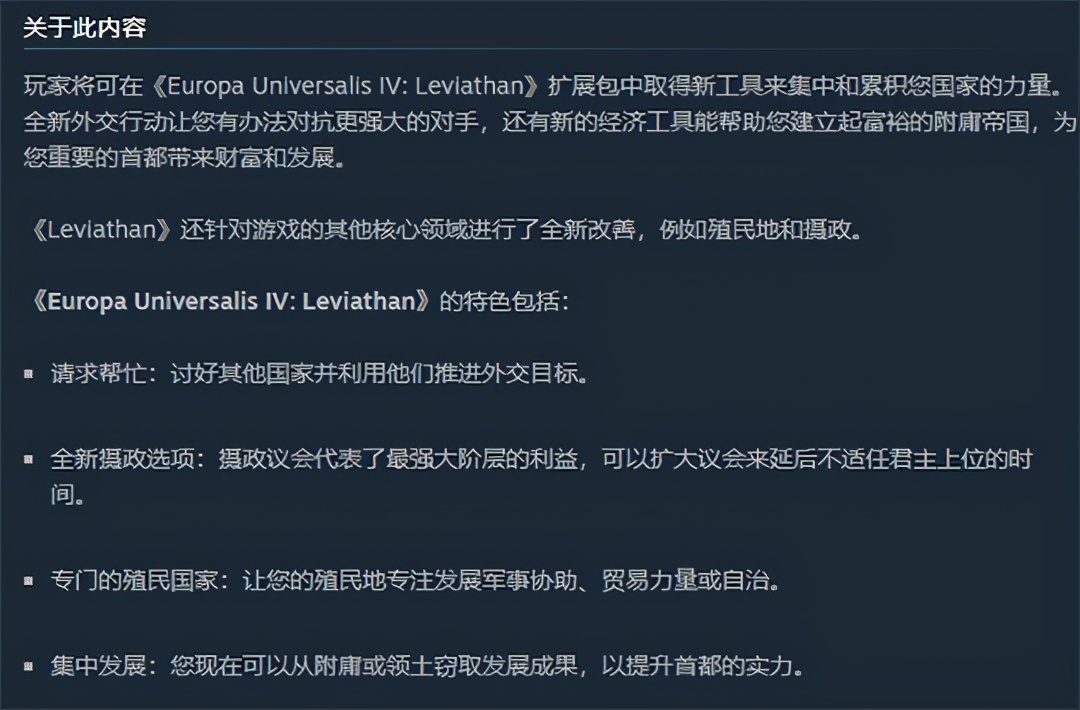 P社的新DLC把玩家们当韭菜,Steam好评率仅10%,还敢出来卖惨?